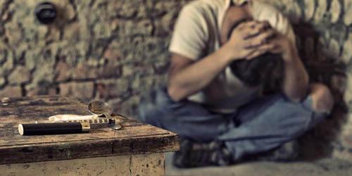 تاثیرات روانی اعتیاد به مواد مخدر